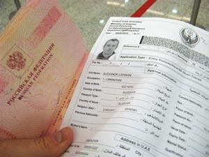 Как получить визу в ОАЭ ?