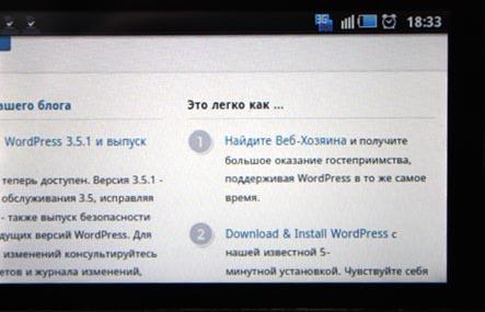 Хорошие переводчики для андроида, или Как путешествовать вообще без знания иностранного языка?