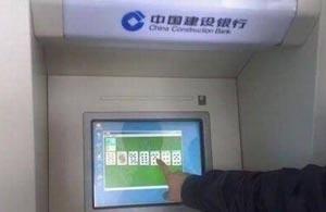 Какую банковскую карту брать с собой? Советы по использованию банковских карт на отдыхе