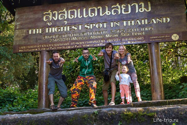 путешествия по тайланду