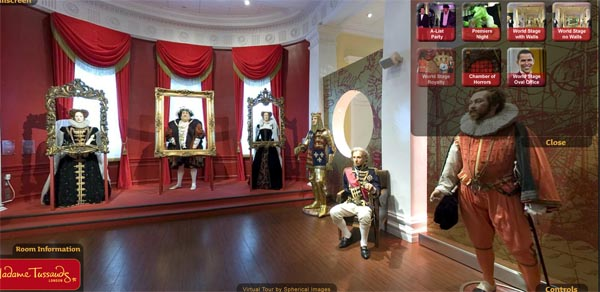 короли музей