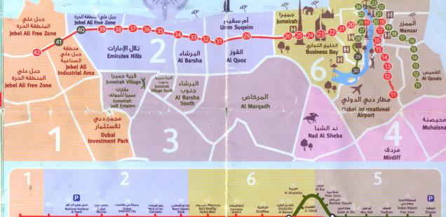 карта метро в дубаи