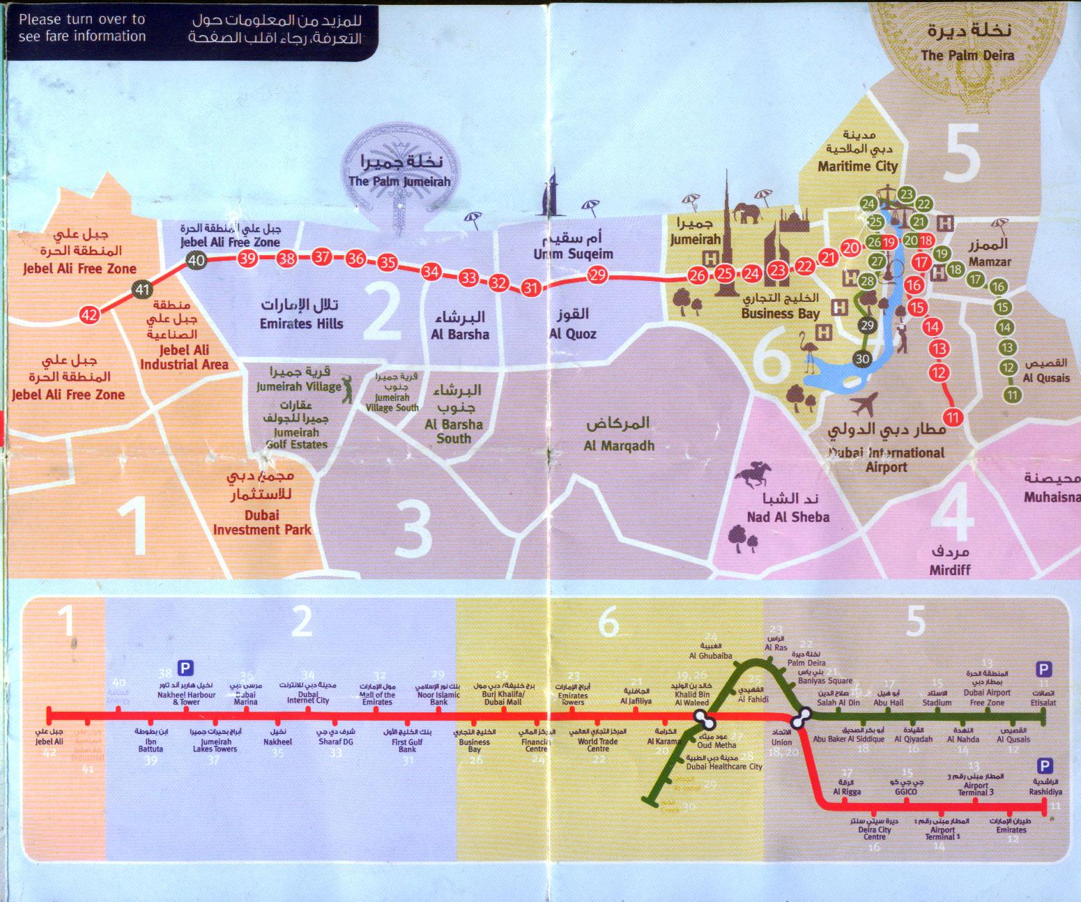 Метро в Дубае — нюансы