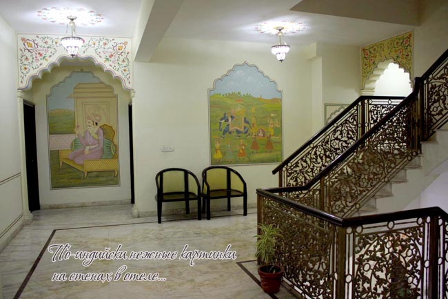 отель в индии