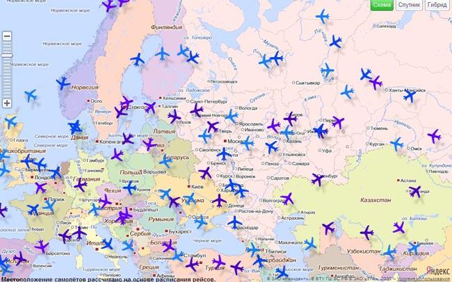 Как получить деньги от авиакомпании?