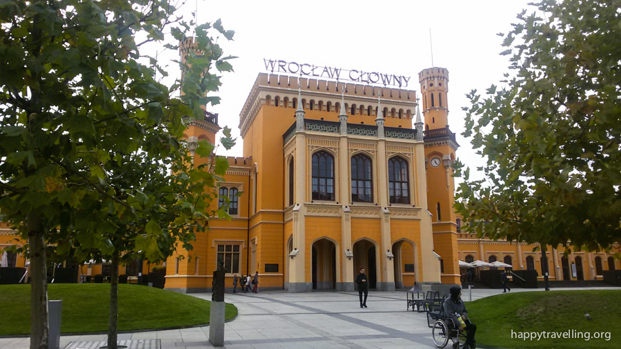 ж/д вокзал Вроцлава