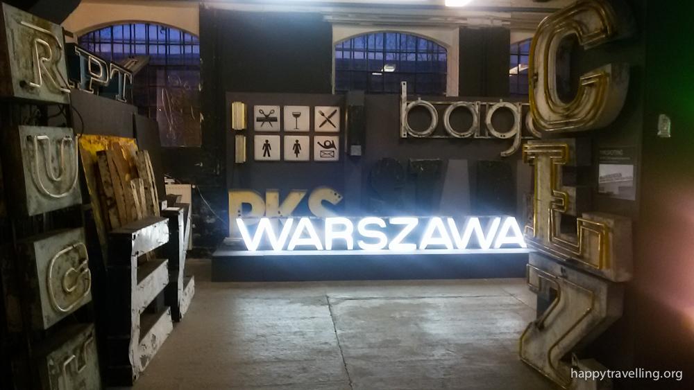 музей вывесок световых неонов Варшава