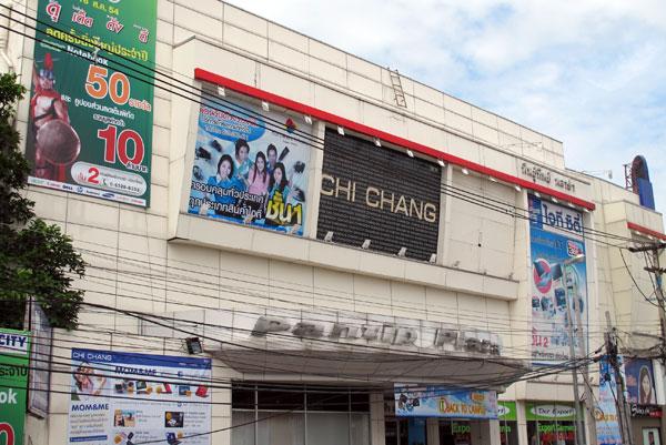 chiang-mai-pantip-plaza-1570