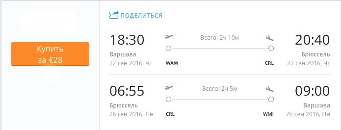 Снимок экрана 201617