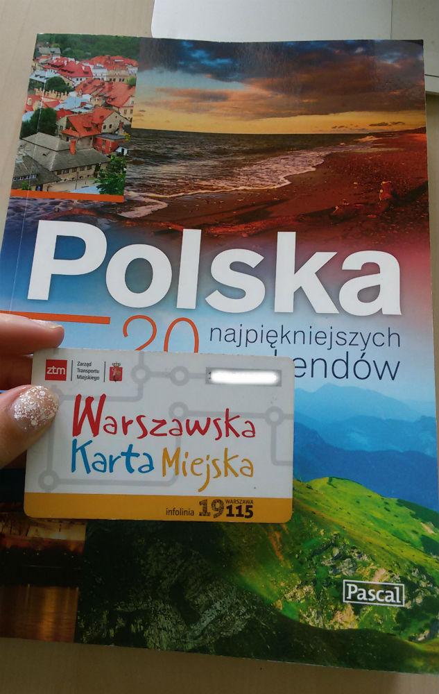 проездной Варшава Польша