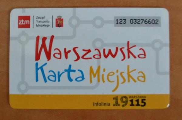 проездной Варшава
