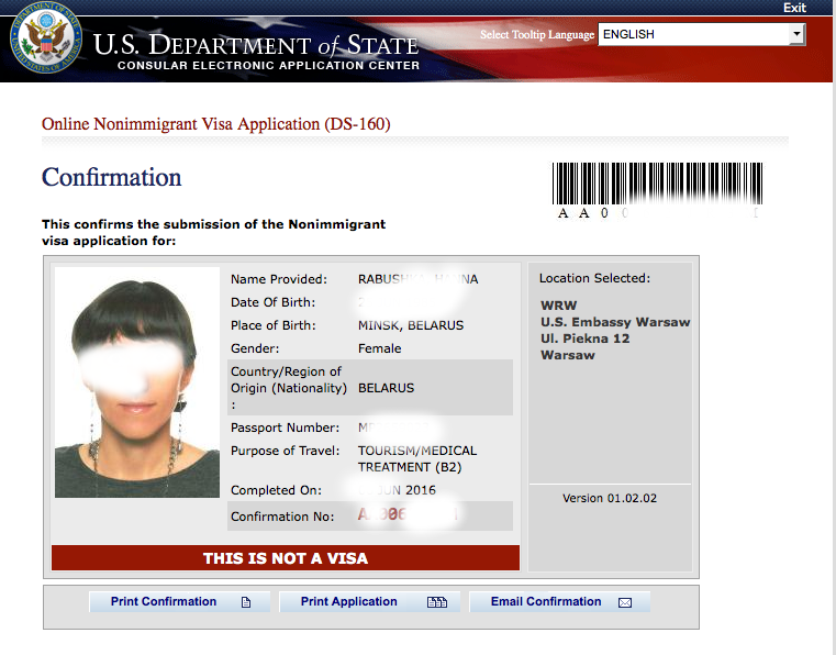 подтверждение регистрации в посольстве
