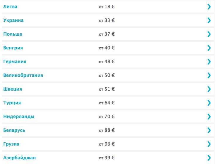 полеты из Украины дешево