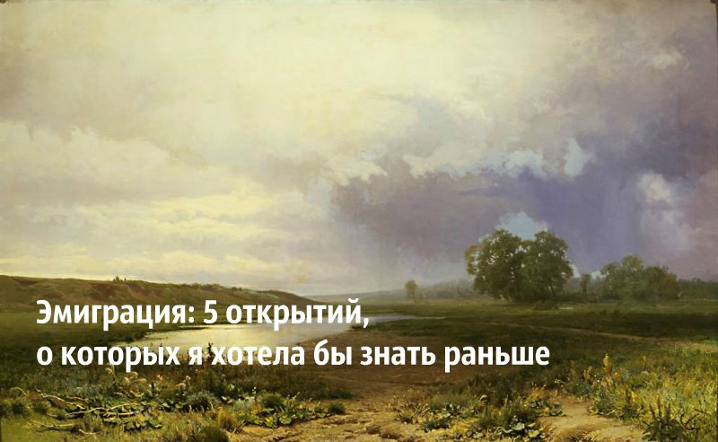 http://happytravelling.org/wp-content/uploads/2017/05/fjodor-vasilev-mokryj-lug.jpg