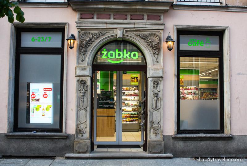 магазин в Гданьске