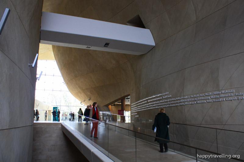 музей полин
