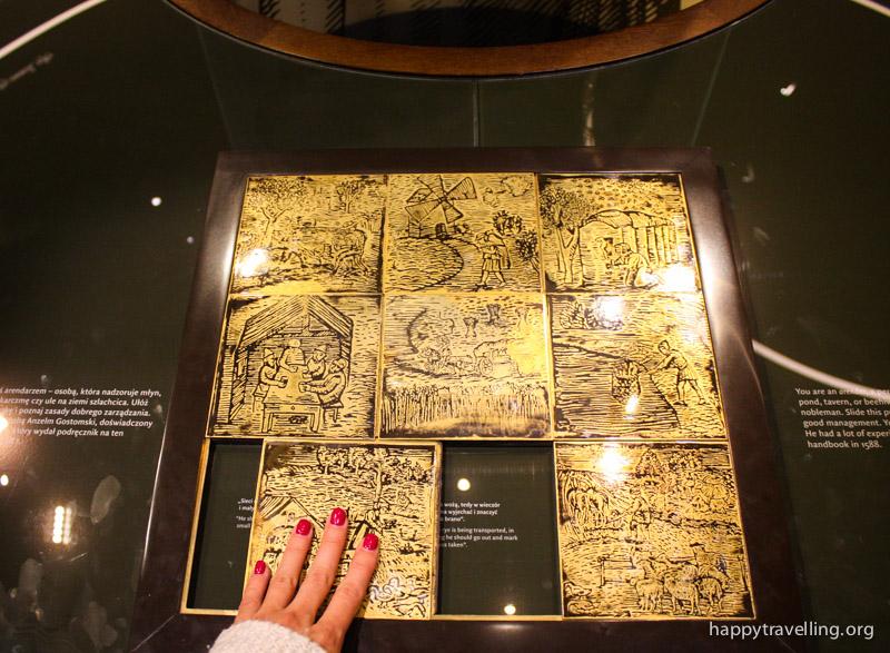 детали музей полин