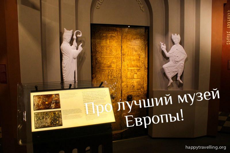 Лучший музей Европы: Polin (Полин) в Варшаве