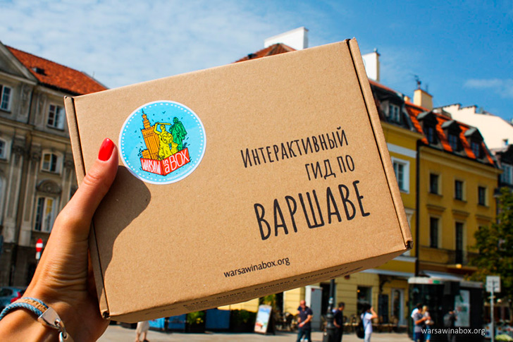 Варшава в коробочке