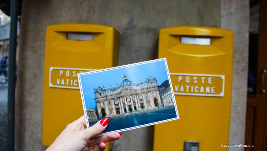 открытка из Ватикана