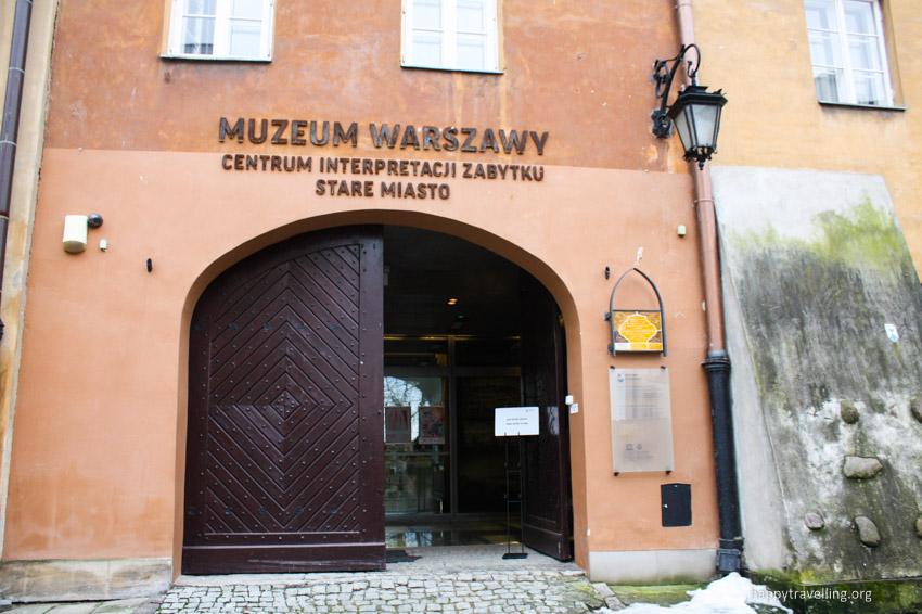 Музей Варшавы