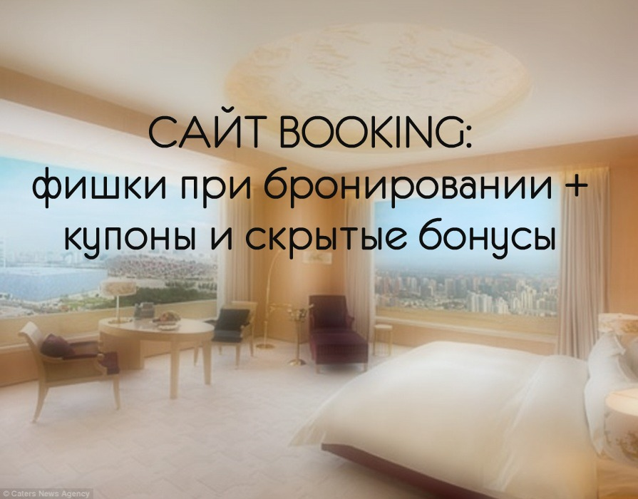 http://happytravelling.org/wp-content/uploads/2018/04/booking-.jpg