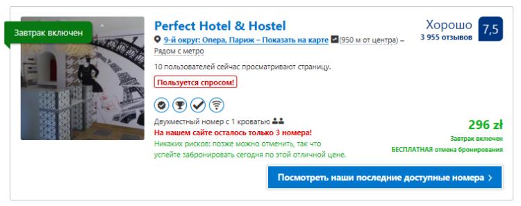 Поиск дешевых авиабилетов Одесса–Сеул - momondo