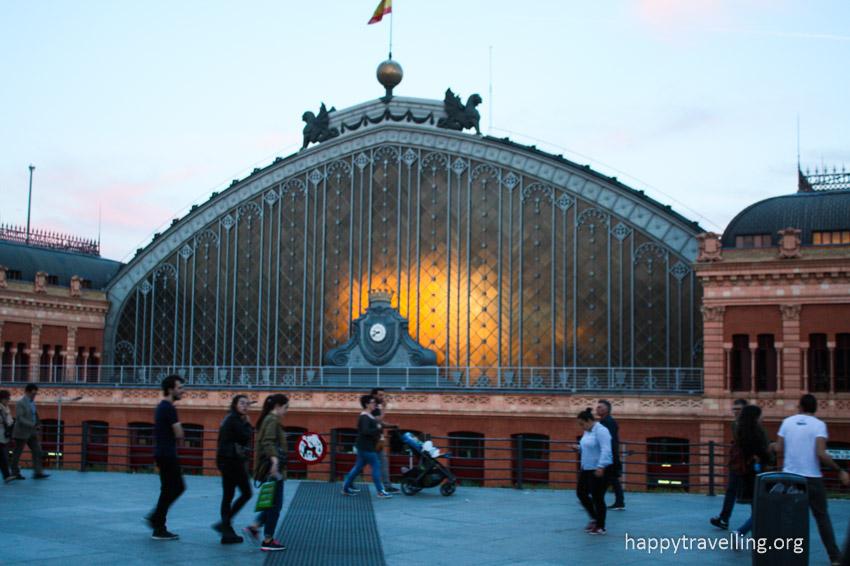 вокзал Аточа