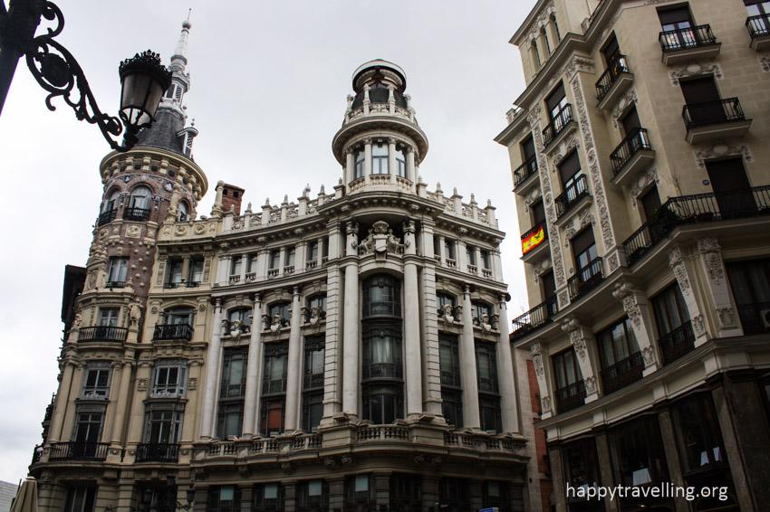 главная торговая улица Мадрида