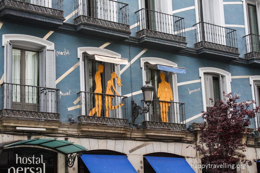 пляза майор в Мадриде