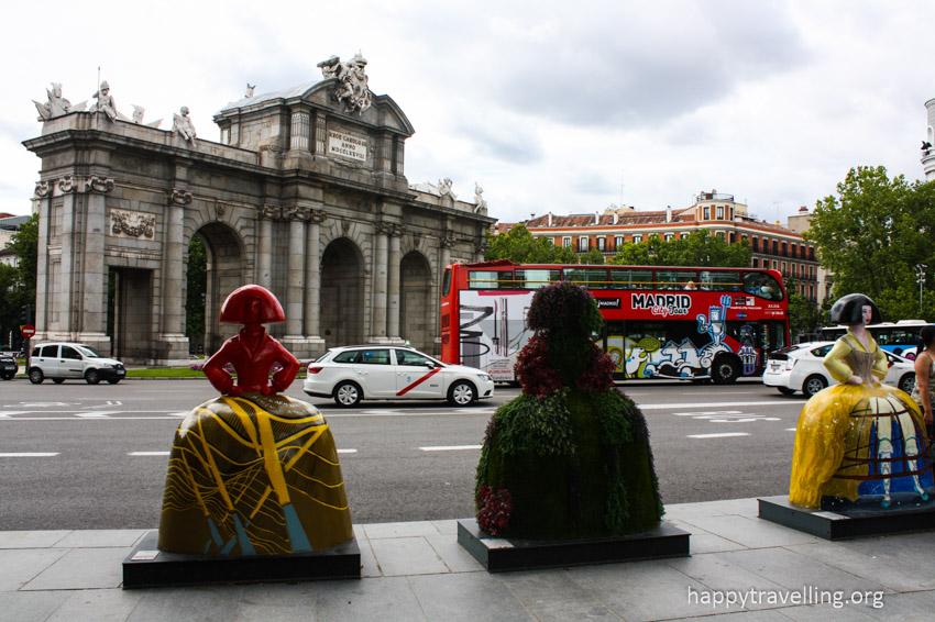 девушки в Мадриде