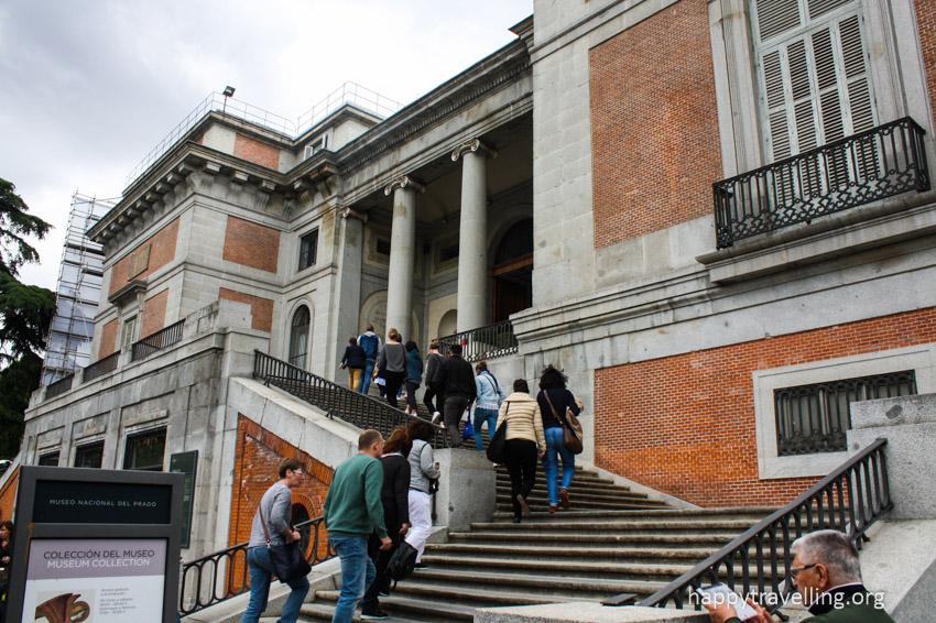 входим в Музей Прадо