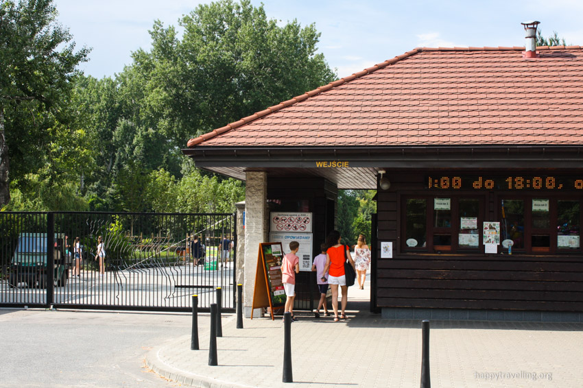 вход в варшавский зоопарк