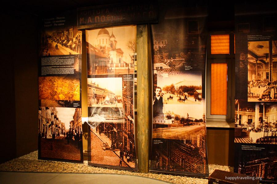музей создателя эсперанто