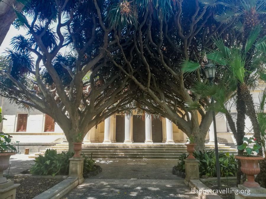 Ботанический сад Катания