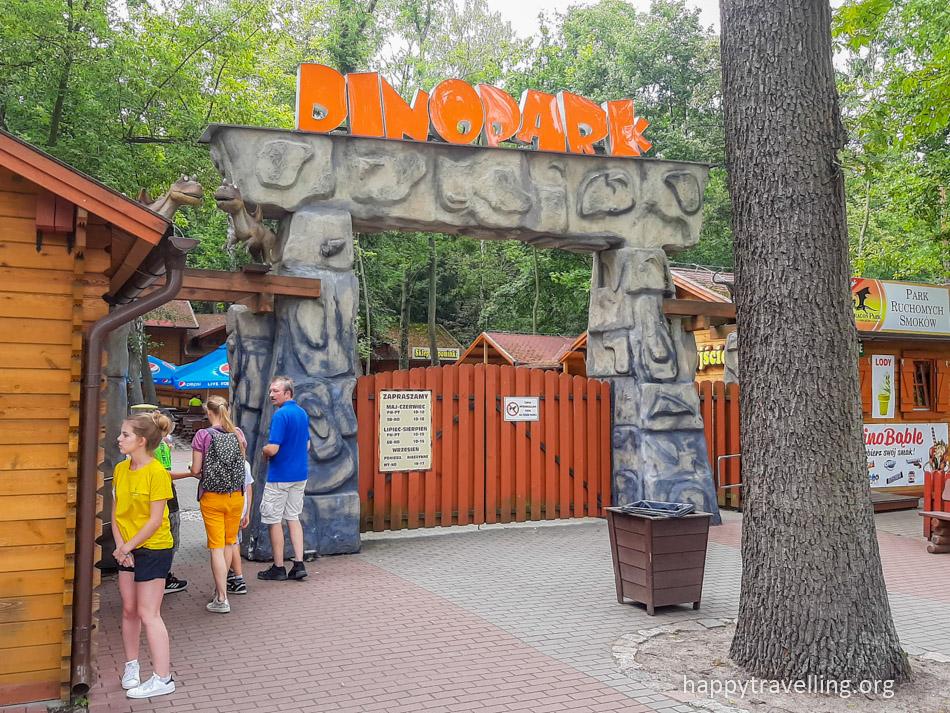 парк динозавров в Мальборке