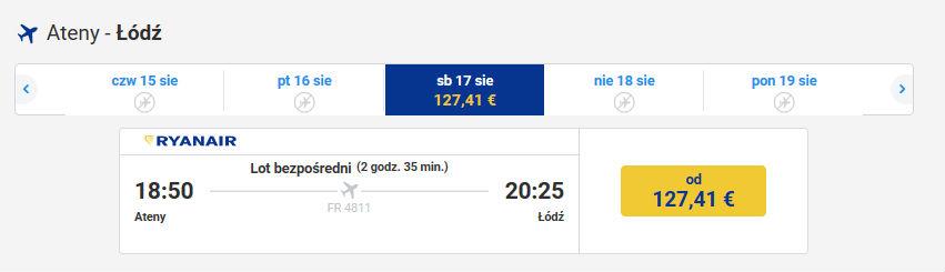 купить дешевый авиабилет