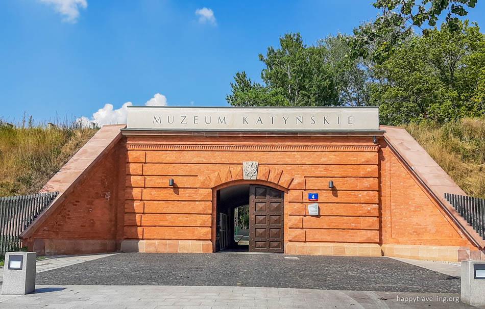 катыньский музей