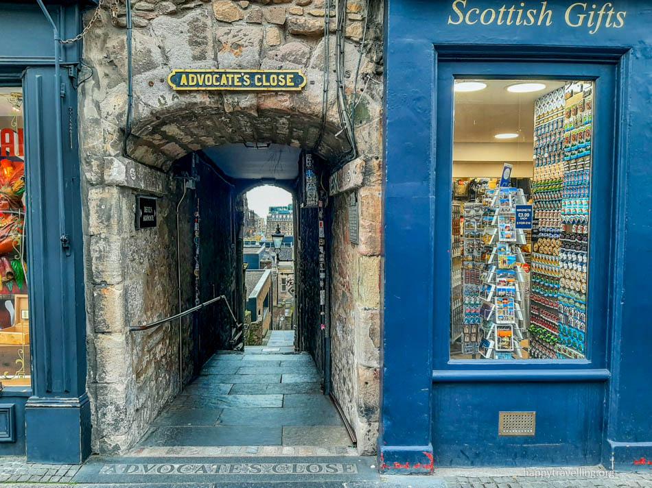 что посмотреть в эдинбурге