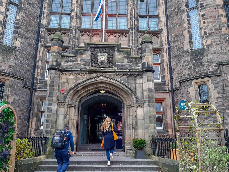 студенческий городок эдинбурга