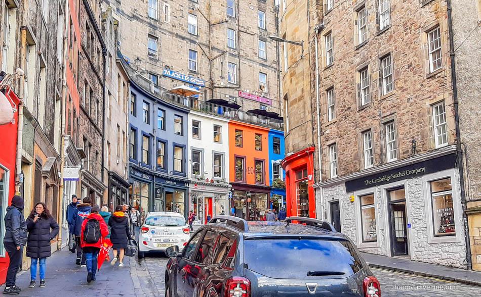 переулок Эдинбурга