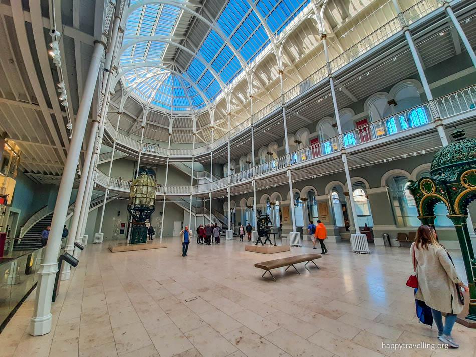 музей Шотландии