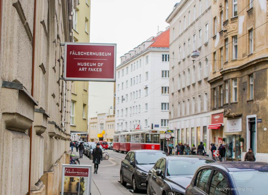 музей поддельного искусства вена