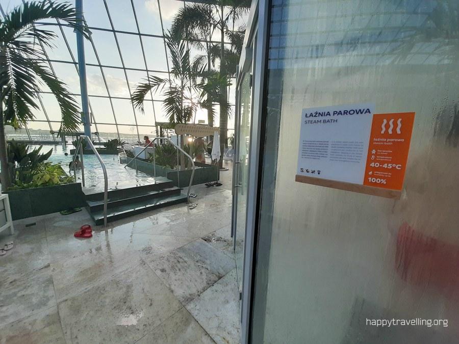 паровая баня аквапарк